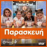 MasterChef Junior: